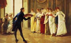 История этикета