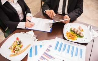 Как избежать конфуза на бизнес ланче?