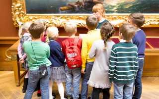 Дети в музее: от первого похода до школьной экскурсии
