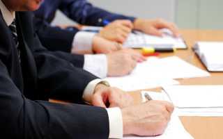 Особенности  этикета и поведения госслужащих, кодекс этики