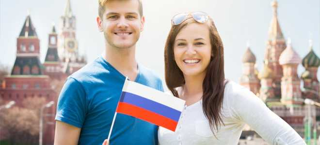 Российский этикет, история развития и особенности
