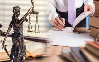 Профессиональный юридический этикет