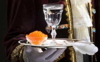 Искусство пить водку: правила и традиции