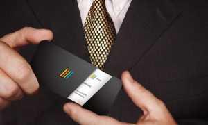 Визитные карточки, правила их оформления и вручения