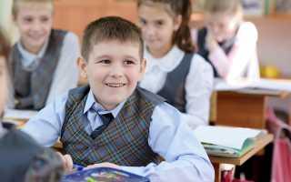Школьный этикет. Что нужно знать родителям и детям?
