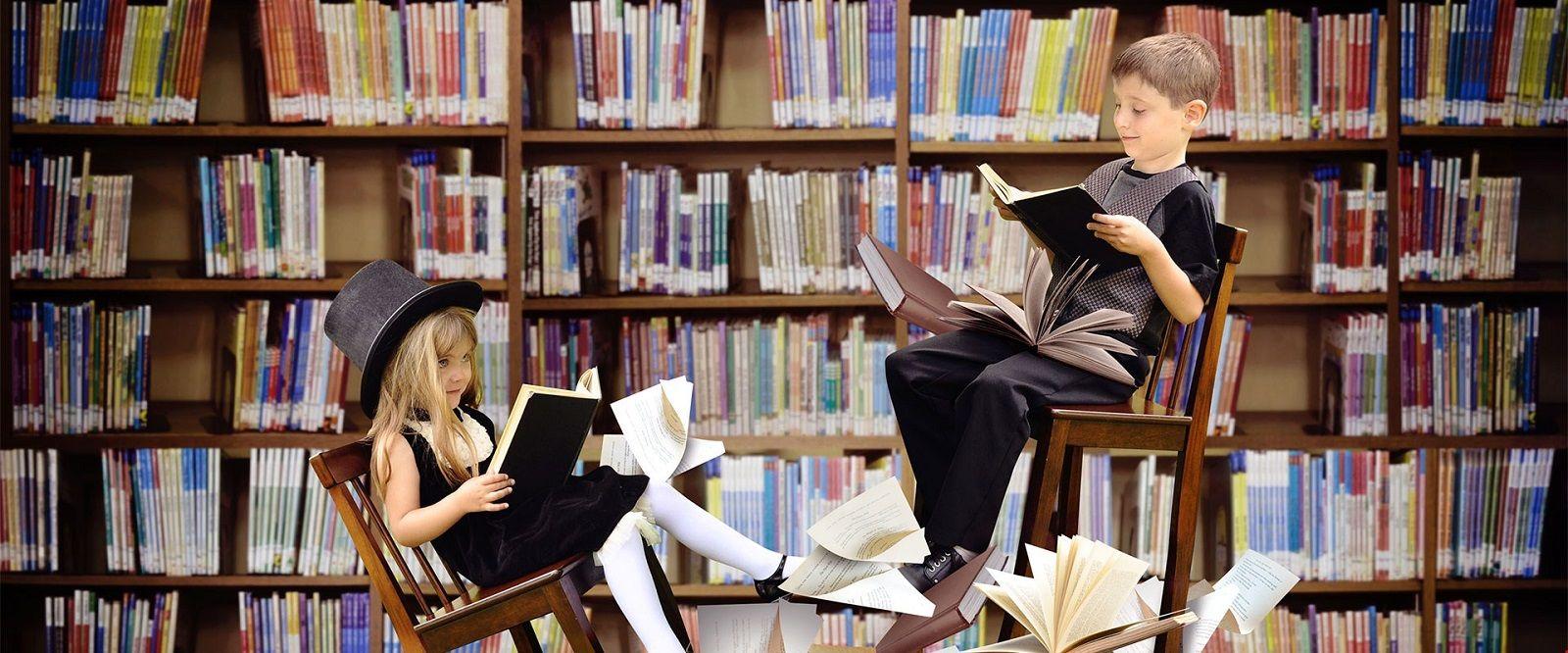 Ребята читают книги