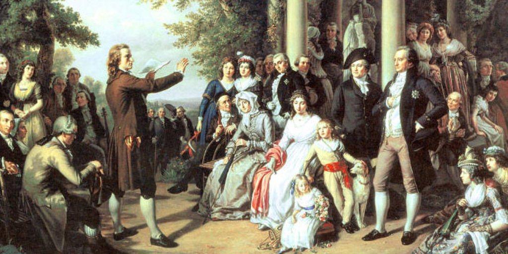 Эпоха просвещения
